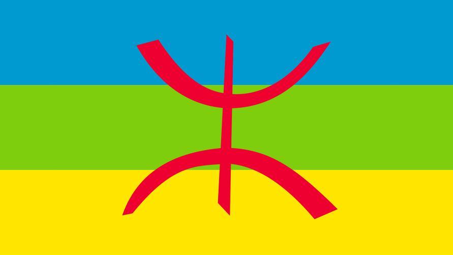 علم الأمازيغ