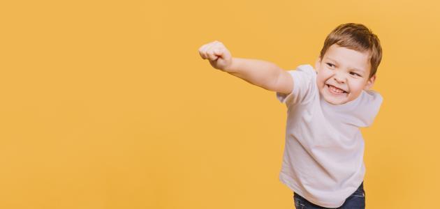 فرط الحركة عند الطفل