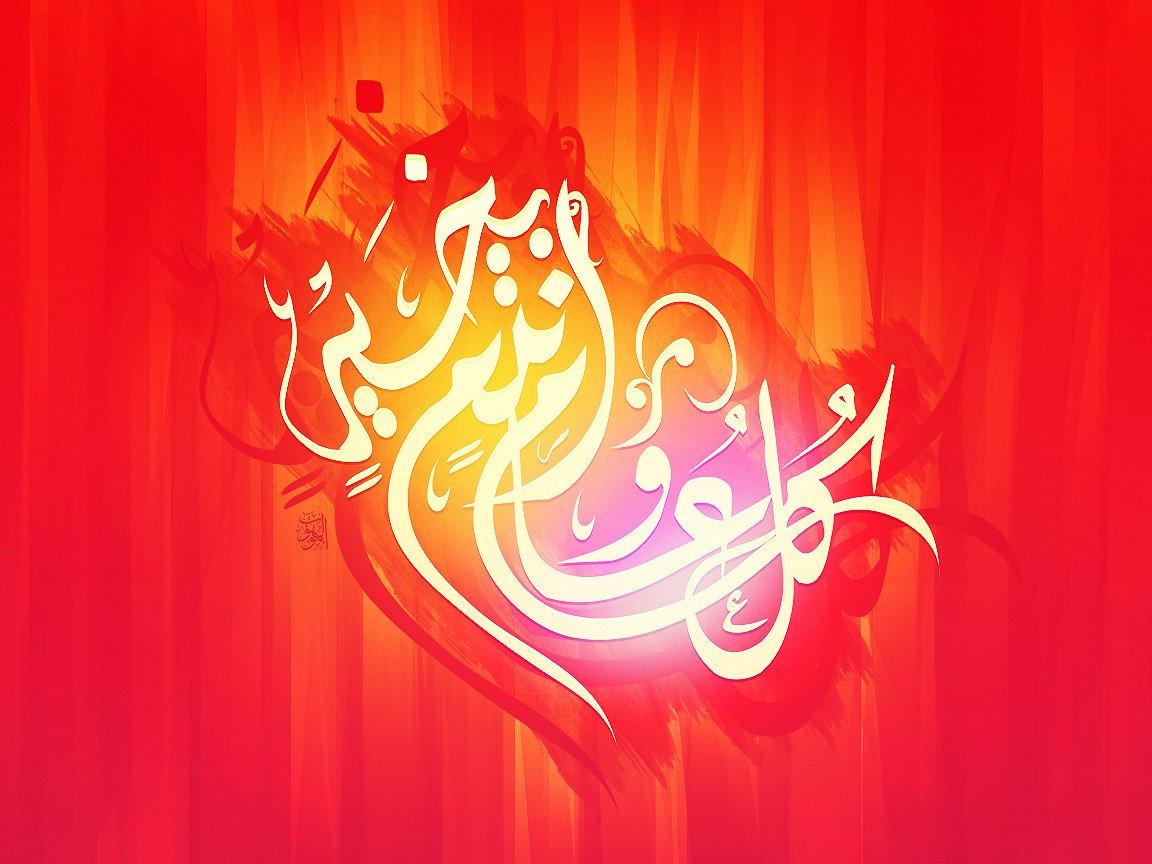 للامه الاسلاميه عيدان كما ذكر الرسول محمد صلى الله عليه و سلم و صور عيد الفطر - كل عام وانتم بخير Photos of Eid al-Fitr.