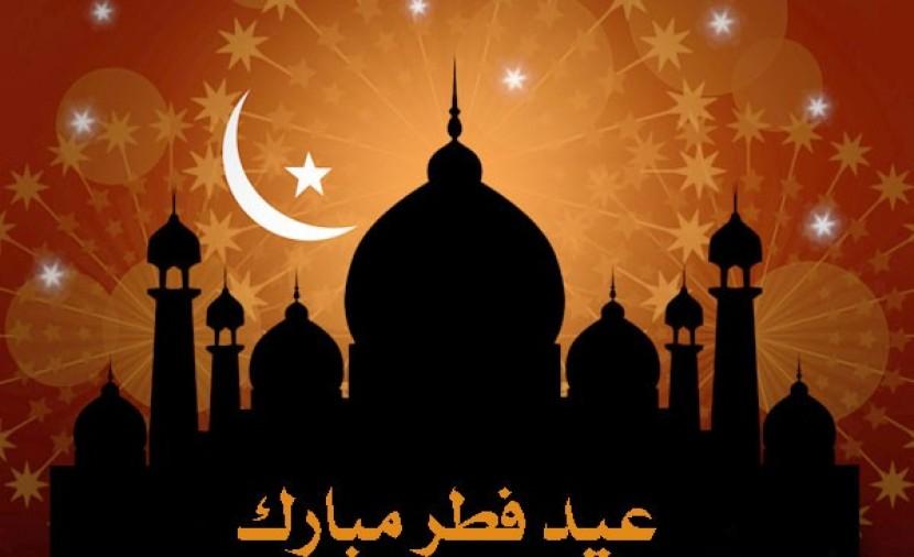 رسائل تهنئة معايدات عيد الفطر 2021 حيث تختلف التوقعات حول موعد عيد الفطر ال...